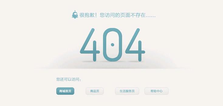 手绘 404