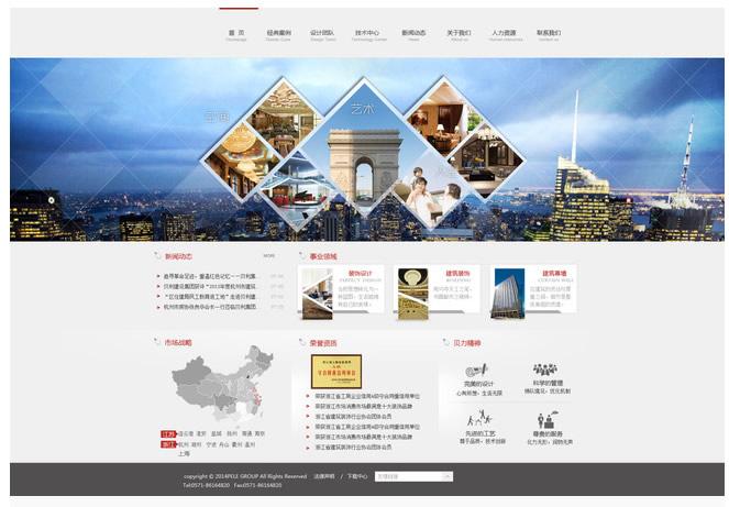 设计大气网站的优势有哪些?